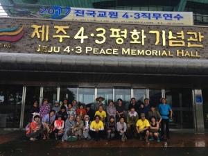 015-peace-march015-peace-march7_48518346046_o.jpg